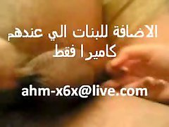 Arabian Wife Finger Fucks And Humiliates Her Boytoy Rts