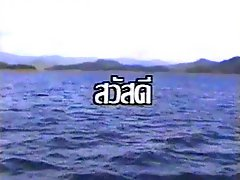 Hunting The Legendary Thai Vintage Adult Video